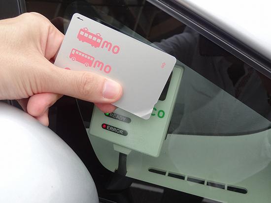 ICカードリーダーの赤と緑のランプが点滅したらICカードをかざそう