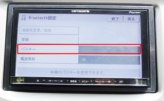 パスキーはスマートフォンの接続で要求される4桁のPINコード