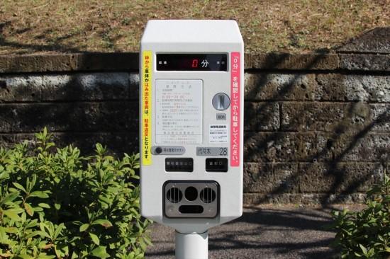 駐車枠に対応するメーターで手数料を支払う