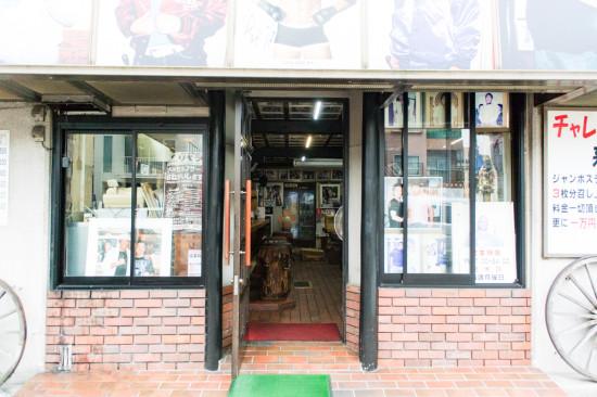 有名プロレスラーの写真が並べられている店舗外観