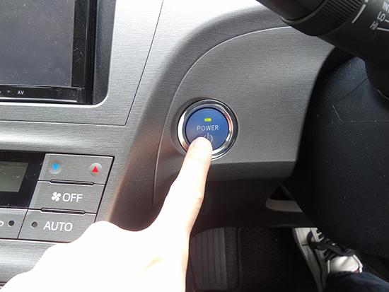 ボタンを押してエンジンをかけるタイプ
