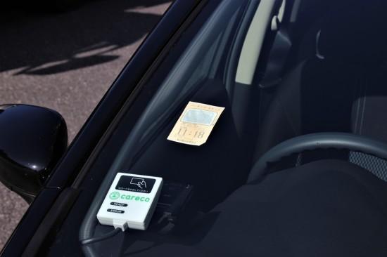 フロントガラスの内側から発券したチケットを貼り付けておく