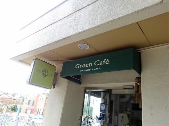 入り口付近にはカフェもある