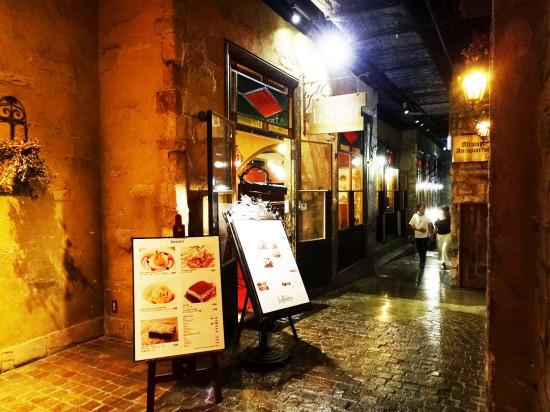 夜景が楽しめるレストラン「カフェ ラ・ボエム」