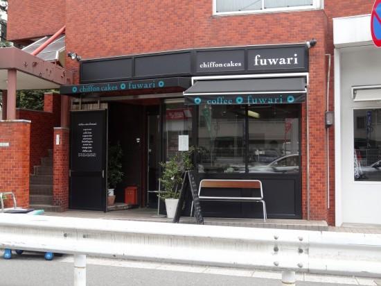 ▼chiffon cakes fuwari(シフォンケーキフワリ) http://www.chiffon-fuwari.com/