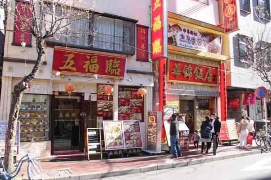 中華料理店の他、雑貨店や衣料品店、カフェ、占いなど、さまざまなお店がある