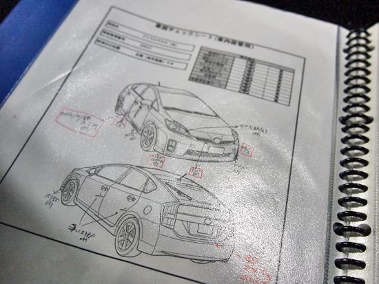 車内マニュアル