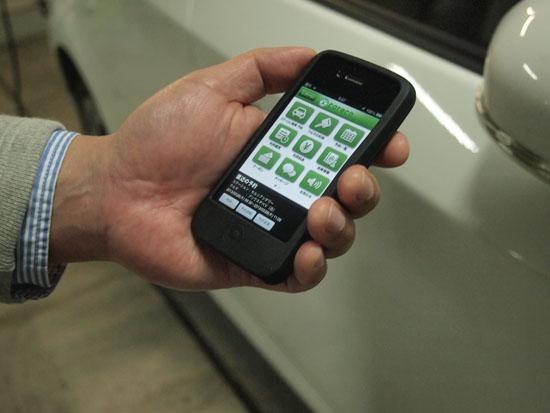 スマートフォンで利用開始