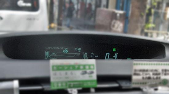 プリウスPHVの電気自動車モード