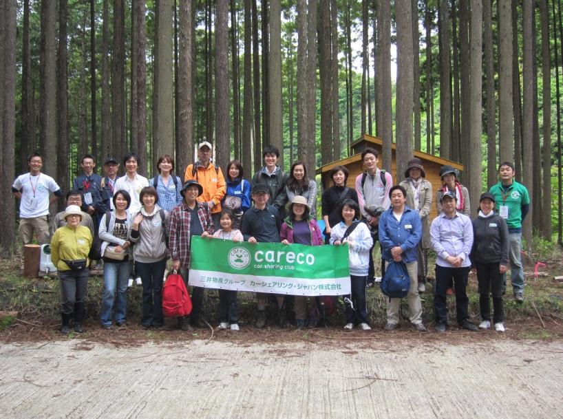 カレコ会員も参加する植樹イベント