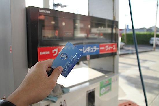 給油カードを使えばガソリン代の立替が不要!