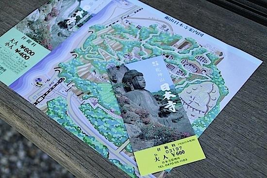 鋸山の地図とパンフレット