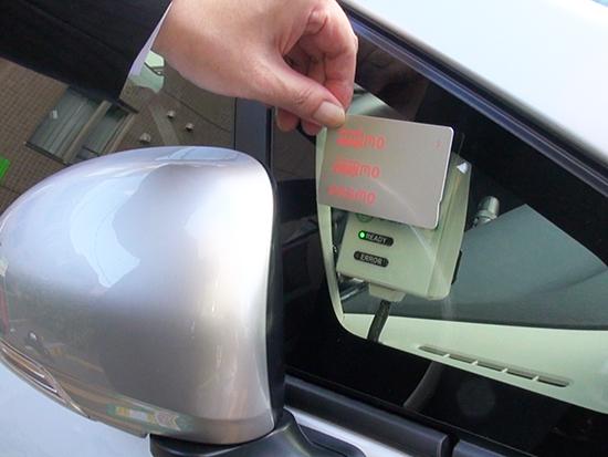 ICカード対応のクルマはICカードでご利用いただけます