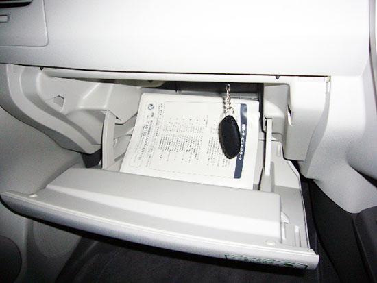 ドアロック/アンロック用キーは、助手席グローブボックスに
