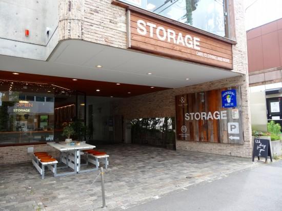 ▼柿の木坂コーヒー(STORAGE内) http://www.storage36.com/kakinokizaka-coffee/