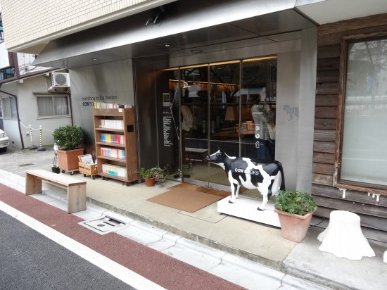オシャレ男子の憧れ、松浦弥太郎さんが手がけるCOW BOOKS