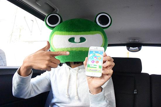 「カラオケJOYSOUND+(plus)」のキャラクター、カエルくん