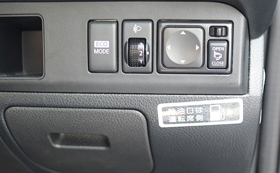 サイドミラーはボタンで位置を調整できる