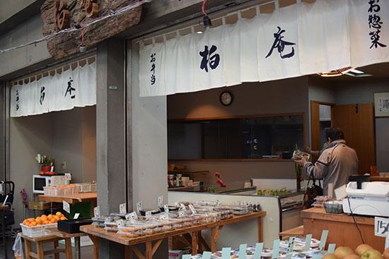 商店街にある柏庵では手作りのお弁当やお惣菜などが並ぶ