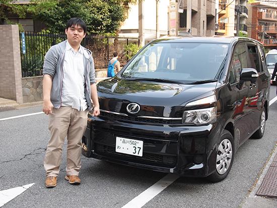 よく利用する渋谷セルリアンタワーのヴォクシーと一緒に