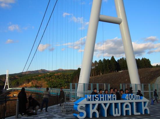 全長400m、高さ70.6m、歩行者専用吊り橋としては日本一の長さ!