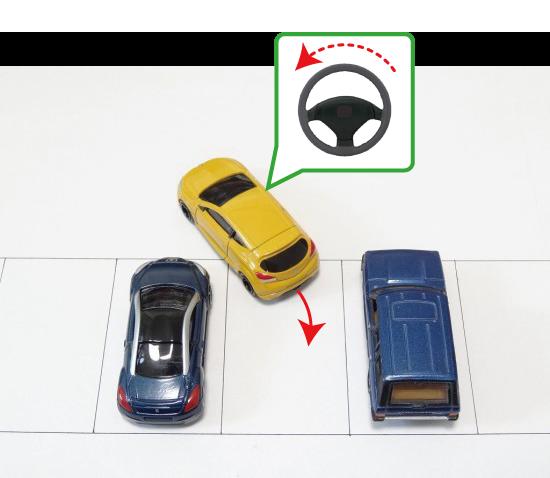 ハンドルを左に戻しながらバックする。左後輪の位置に注意しよう