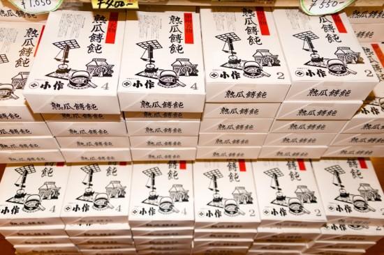 店内の売店にはお土産のほうとうも。4人前は1050円、2人前は550円。