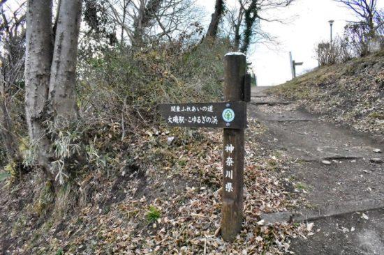 大磯駅までのハイキングコース