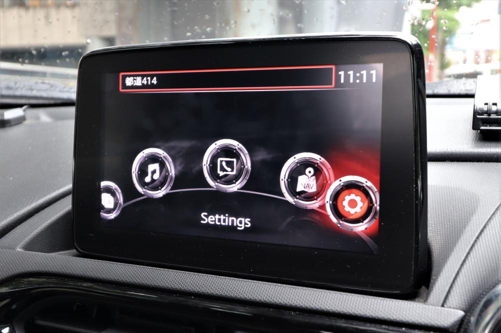 (1)ホームボタンからメニュー画面を呼び出し、一番右にある歯車マークの「設定」を選択