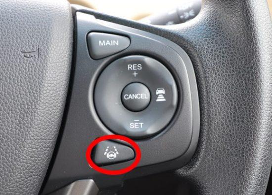 「車線維持機能(LKAS)」のスイッチ