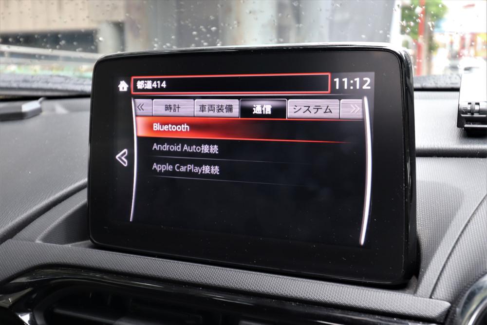 (2)「コマンダースイッチ」を操作して「通信」タブを選択。Bluetoothを選ぶ