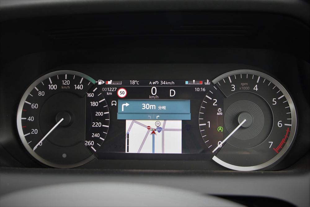 メーター中央にある「インタラクティブドライバーディスプレイ」がユニーク