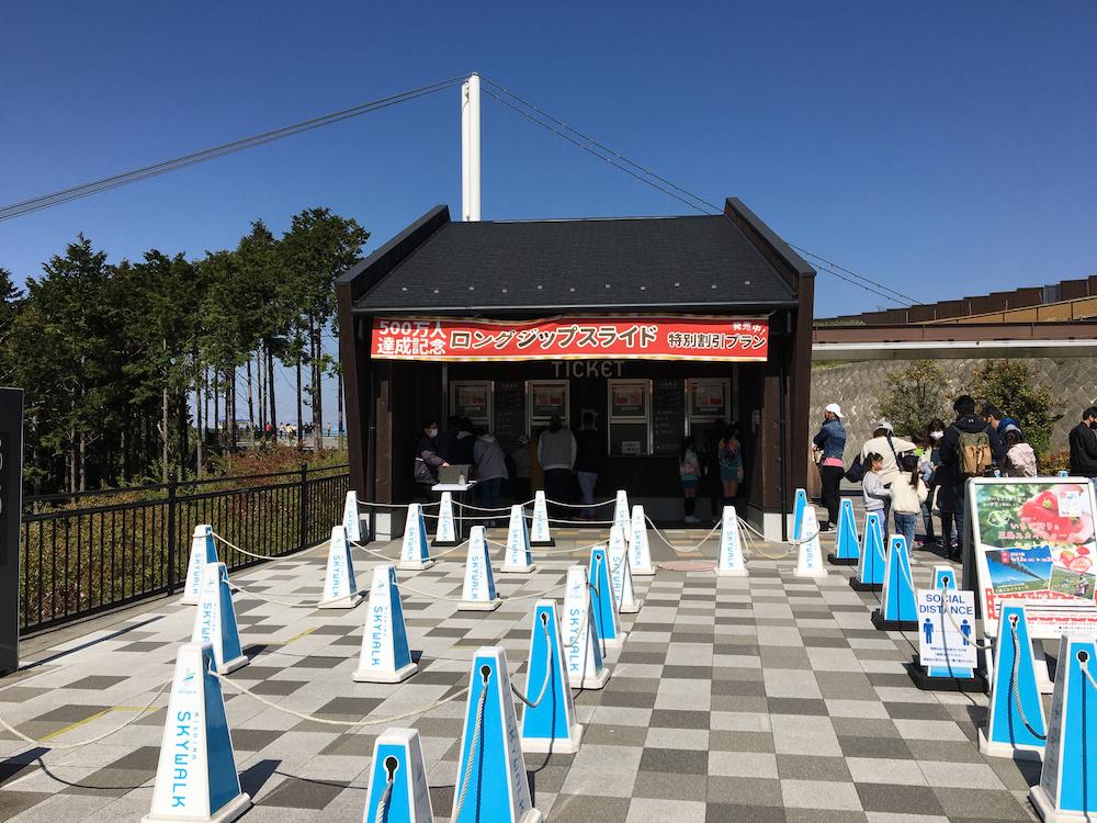 「南ゲート」横のチケット売り場。連休中は長蛇の列になることも