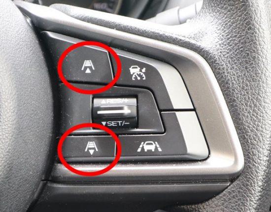 車間距離の調整スイッチ