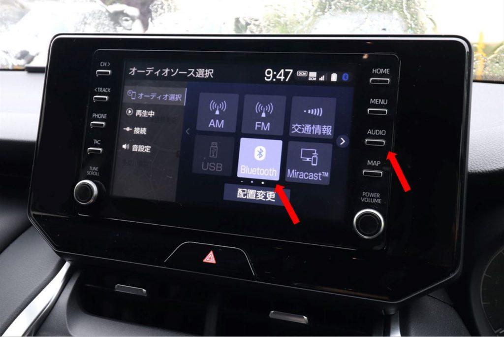 (4)オーディオメニューから「Bluetooth」を選択し、スマホを操作して音源を再生する