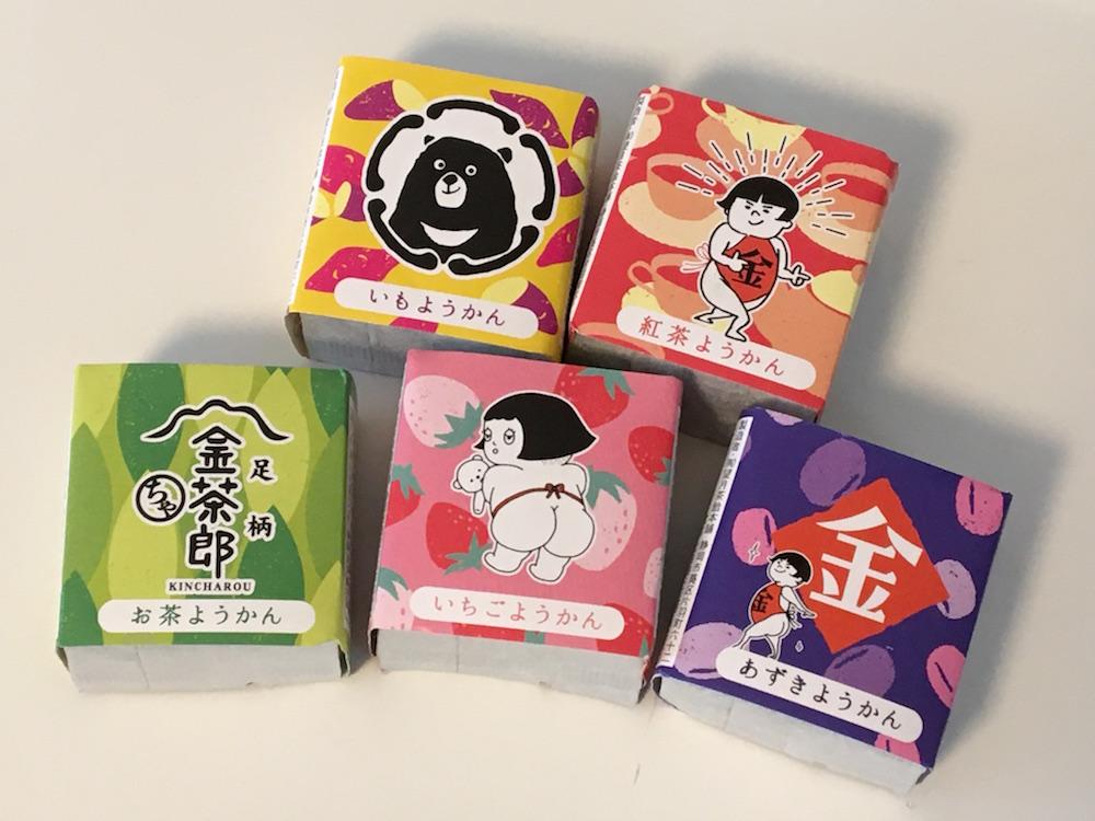 5種類の味が楽しめる「一口羊羹 5個セット」810円(税込み)。パッケージのイラストがとてもかわいい