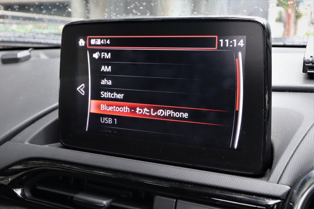 オーディオメニューから「Bluetooth - スマホの名前」を選択