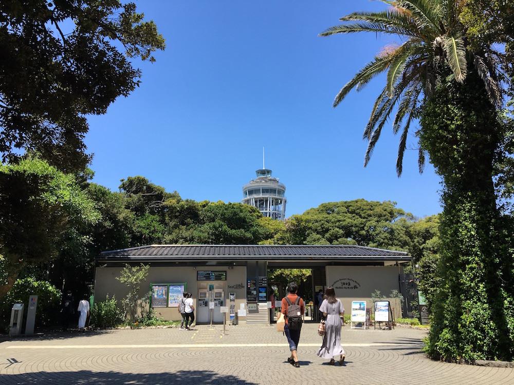 「江の島シーキャンドル」と「江の島サムエル・コッキング苑」は入場口が同じ