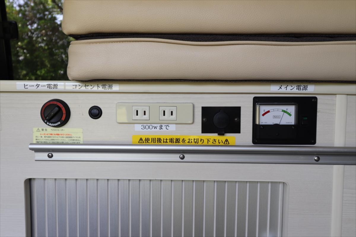 300Wのコンセント。左に見えるダイヤルはヒーターのスイッチ