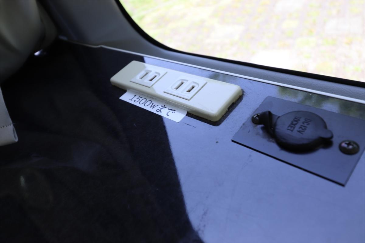 外部電源に接続すると使える1500Wのコンセントもある