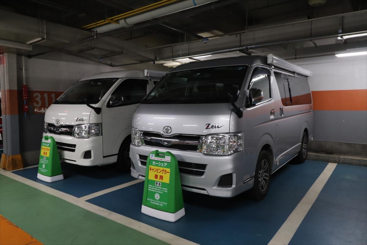 キャンピングカーは「新宿サブナードステーション」から利用できる