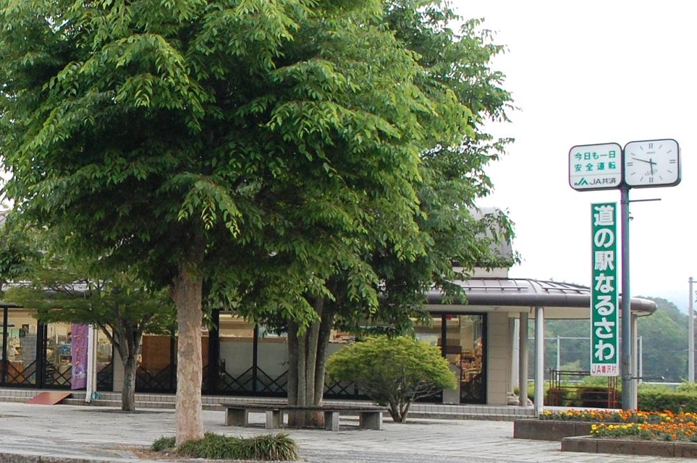 「道の駅なるさわ」には地元産野菜を扱う物産館の他、「富士山博物館」も併設されている