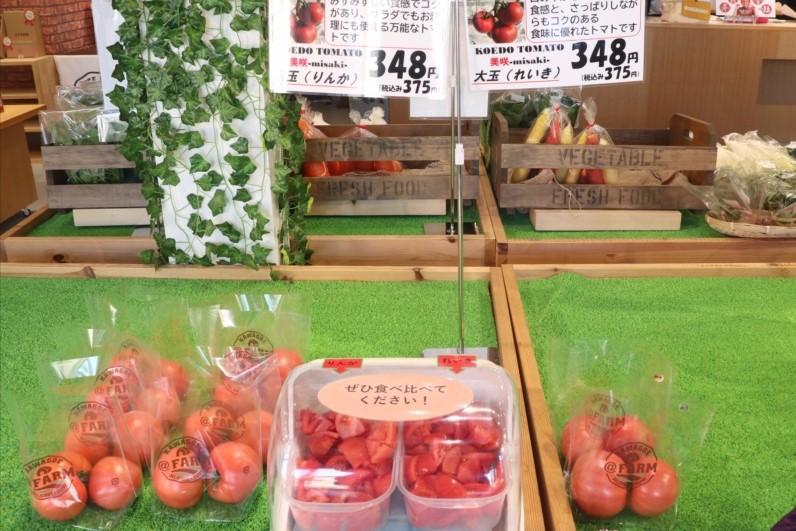 この日は「りんか」「れいき」など数種類のトマトが並んでいた