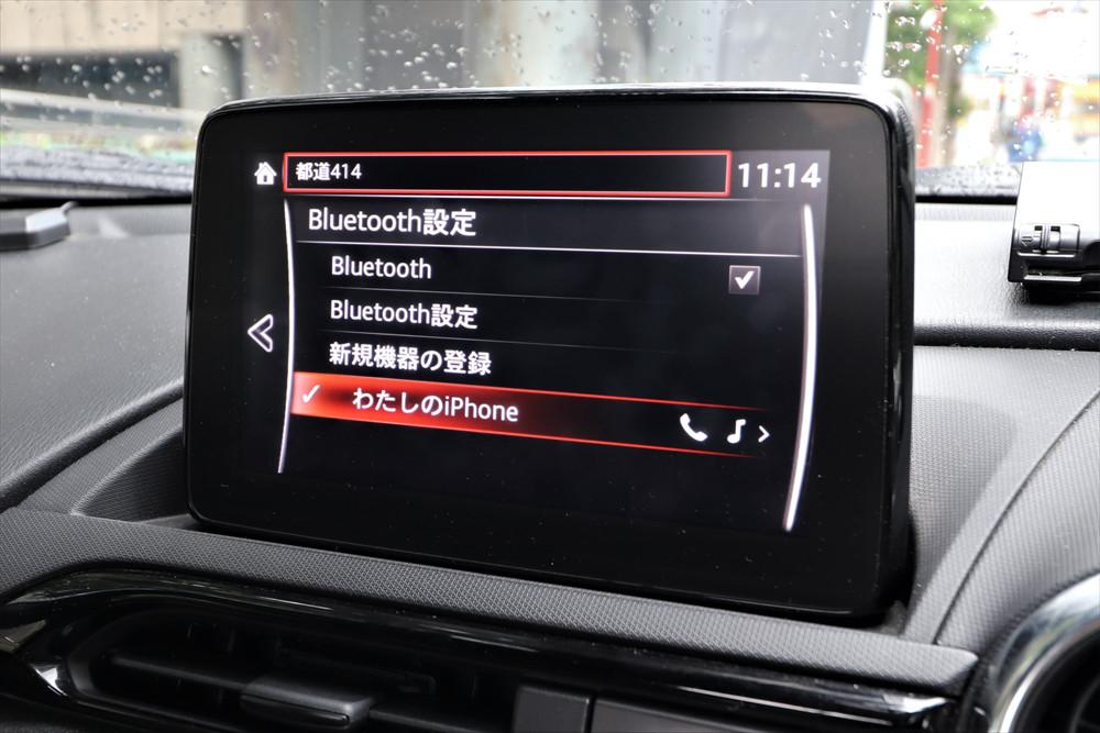 (1)「Bluetooth設定」メニューを呼び出し、自身のスマホを選択する