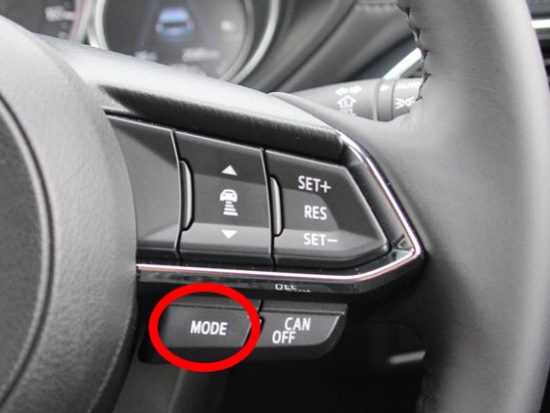 1.「MODE」スイッチを押す