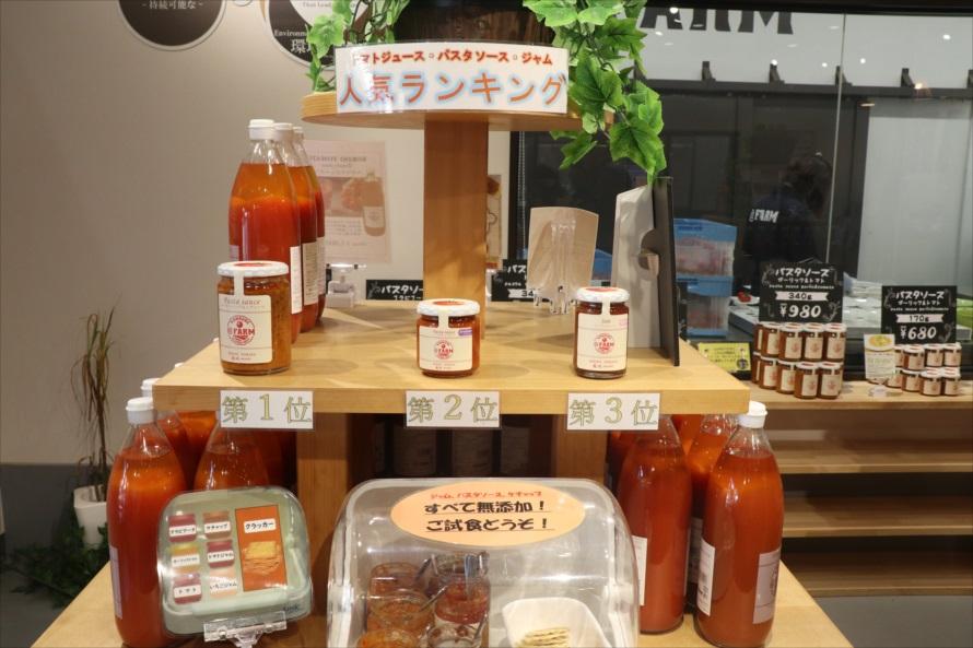 「ガーリックとトマトのパスタソース」が人気