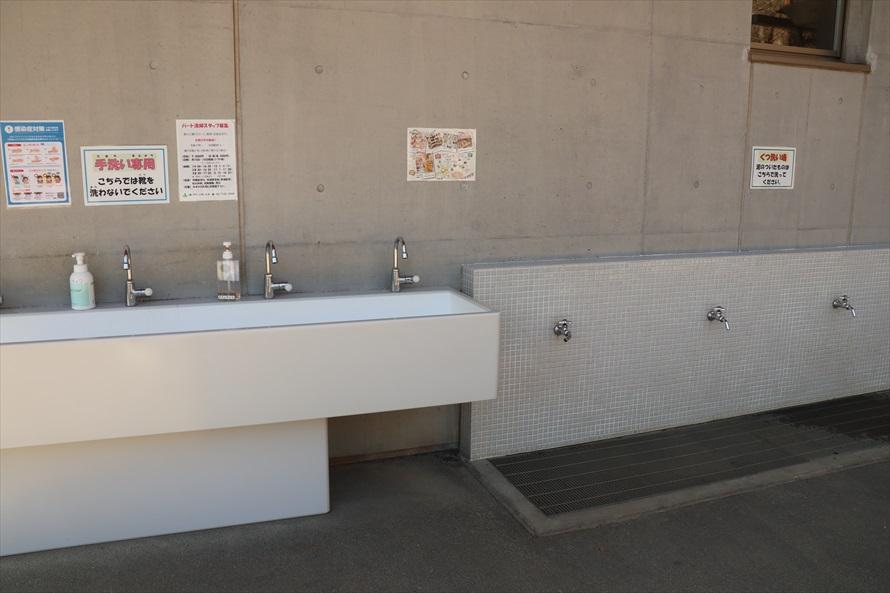 汚れた手足を洗える洗い場