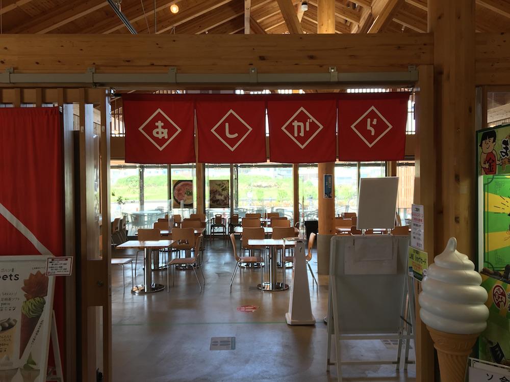 開放感のある食堂スペース。ガラス張りの窓からは自然豊かな景色が楽しめる