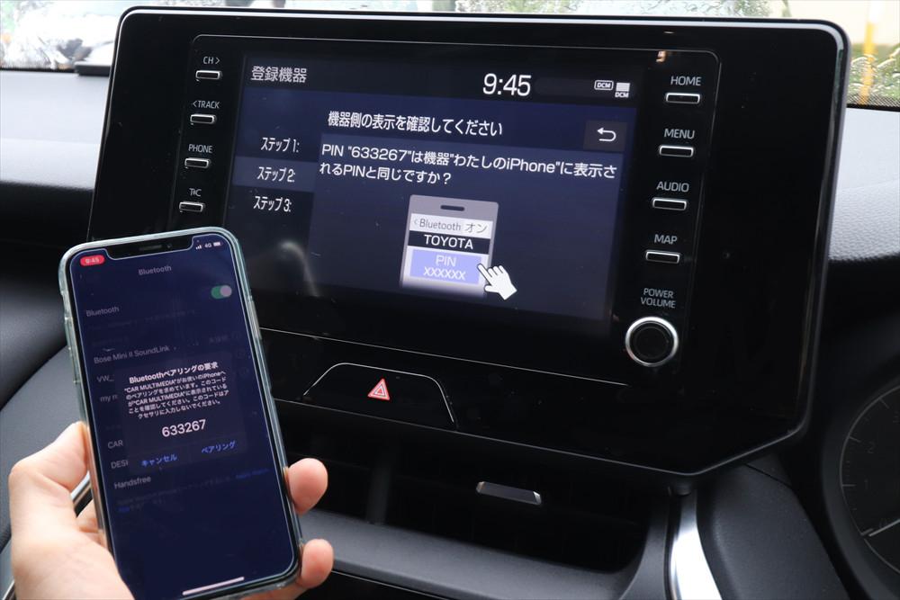 (3)通信ができたら、ペアリングのためのPINが表示される。スマホと車両側でPINが合っていたらペアリングする
