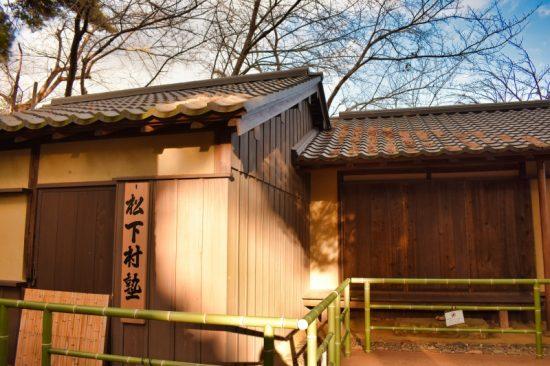 「松下村塾」は土日祝日だけ雨戸が解放されるんだそう